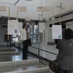 Instalação de poemas na frente do auditório em que ocorreu o seminário final do PNAIC.